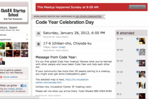 スクリーンショット 2012-02-01 0.11.56