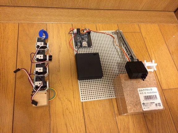 Prototype1