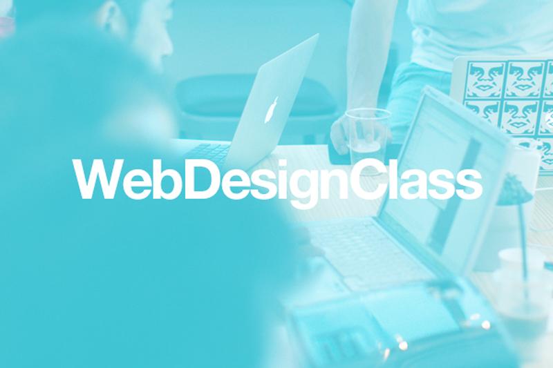 webdesginclass