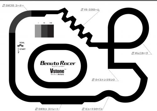 %e3%82%b9%e3%82%af%e3%83%aa%e3%83%bc%e3%83%b3%e3%82%b7%e3%83%a7%e3%83%83%e3%83%88-13