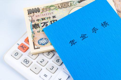 70歳定年法 給料 年金 収入 業務委託契約