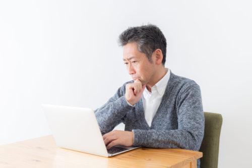 50代会社員でパソコン研修を受けるべき人、そうでない人