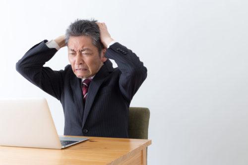 【定年前に学ぶべきパソコンのリテラシー】ITやネットが苦手な中高年へ
